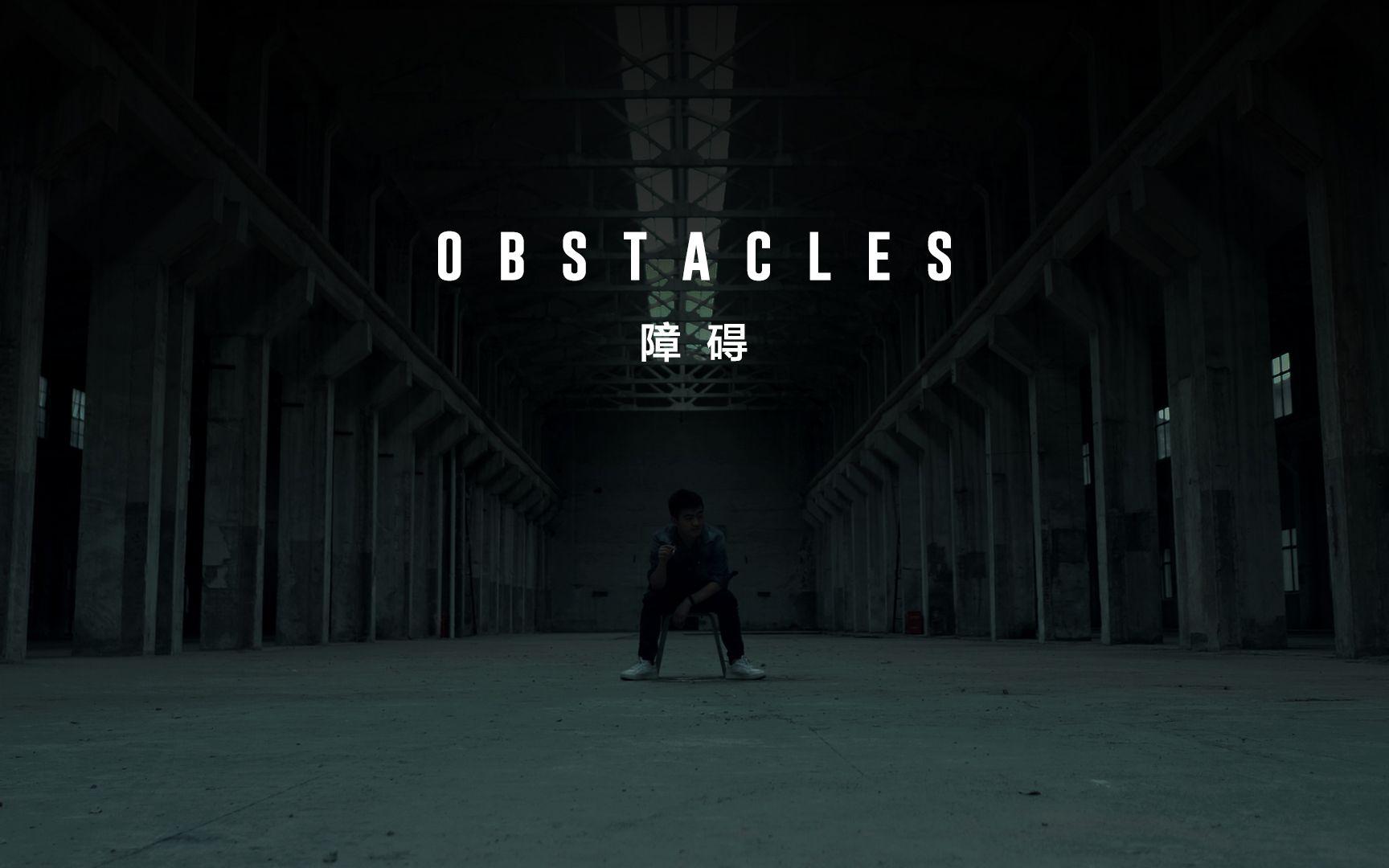 My RØDE Reel 2020 / obstacles障碍