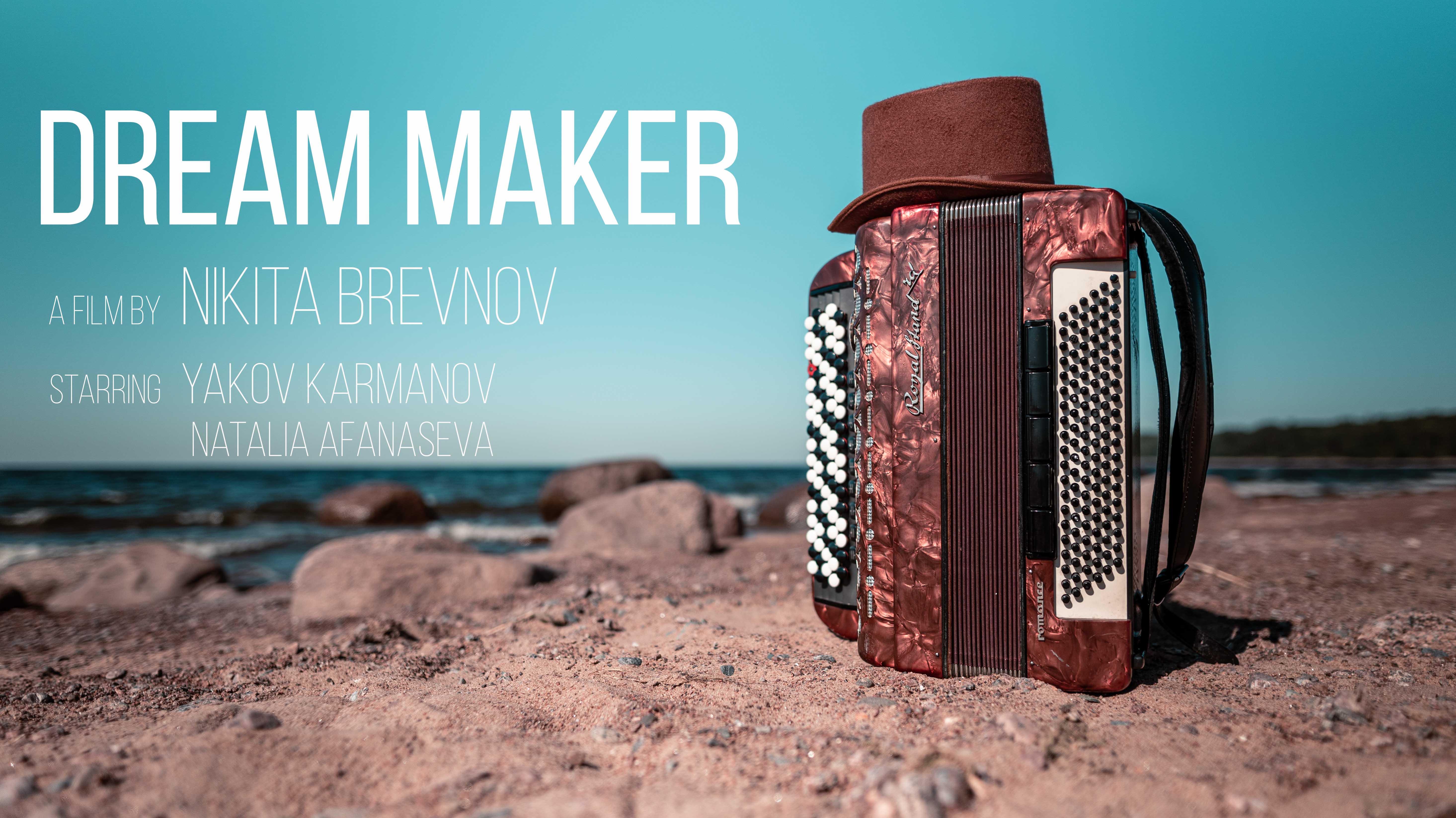 Dream Maker - My RØDE Reel 2020