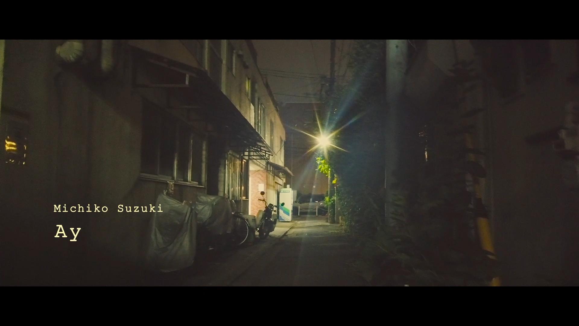 【MV】Ay - 鈴木未知子(Michiko Suzuki) - My RØDE Reel 2020-