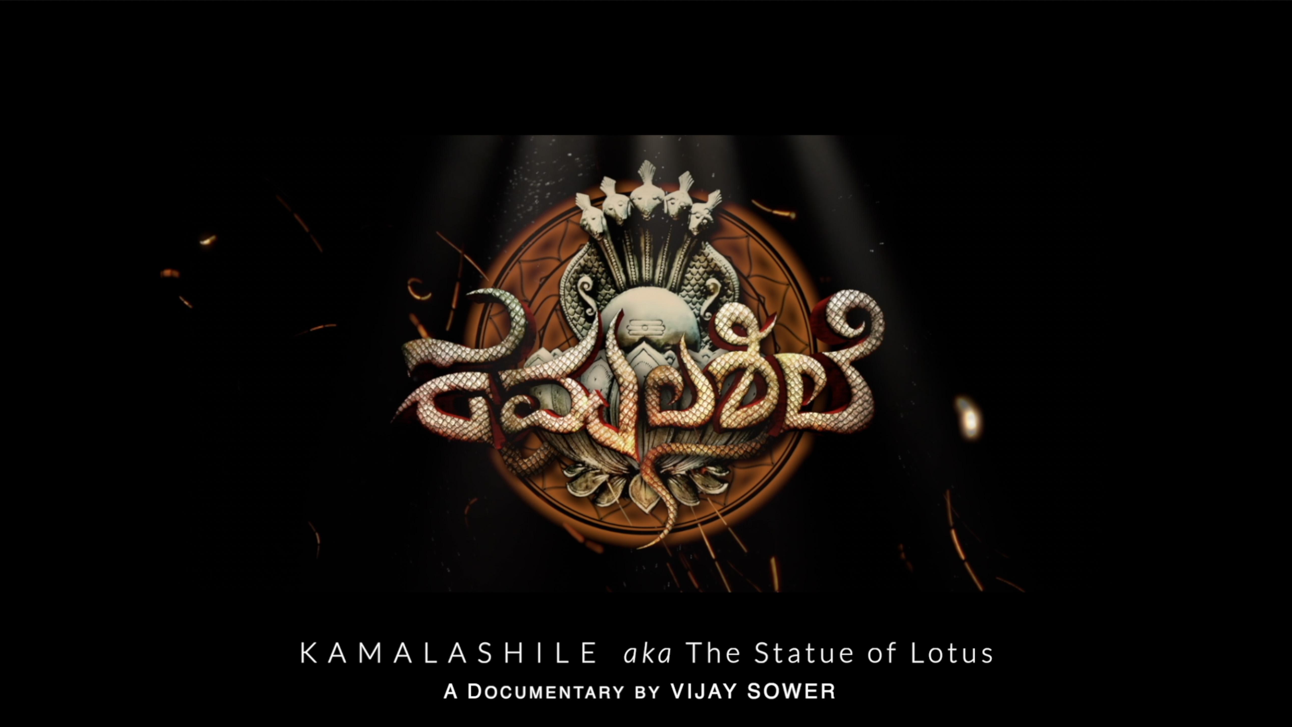 Kamalashile | My RØDE Reel 2020 | SowerStudios | Short Documentary