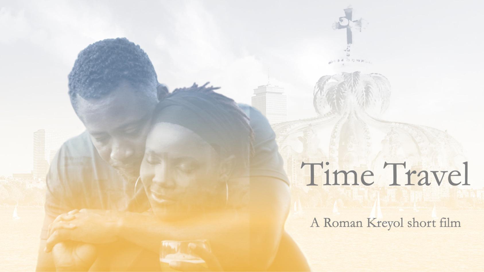 Time Travel - My RØDE Reel 2020