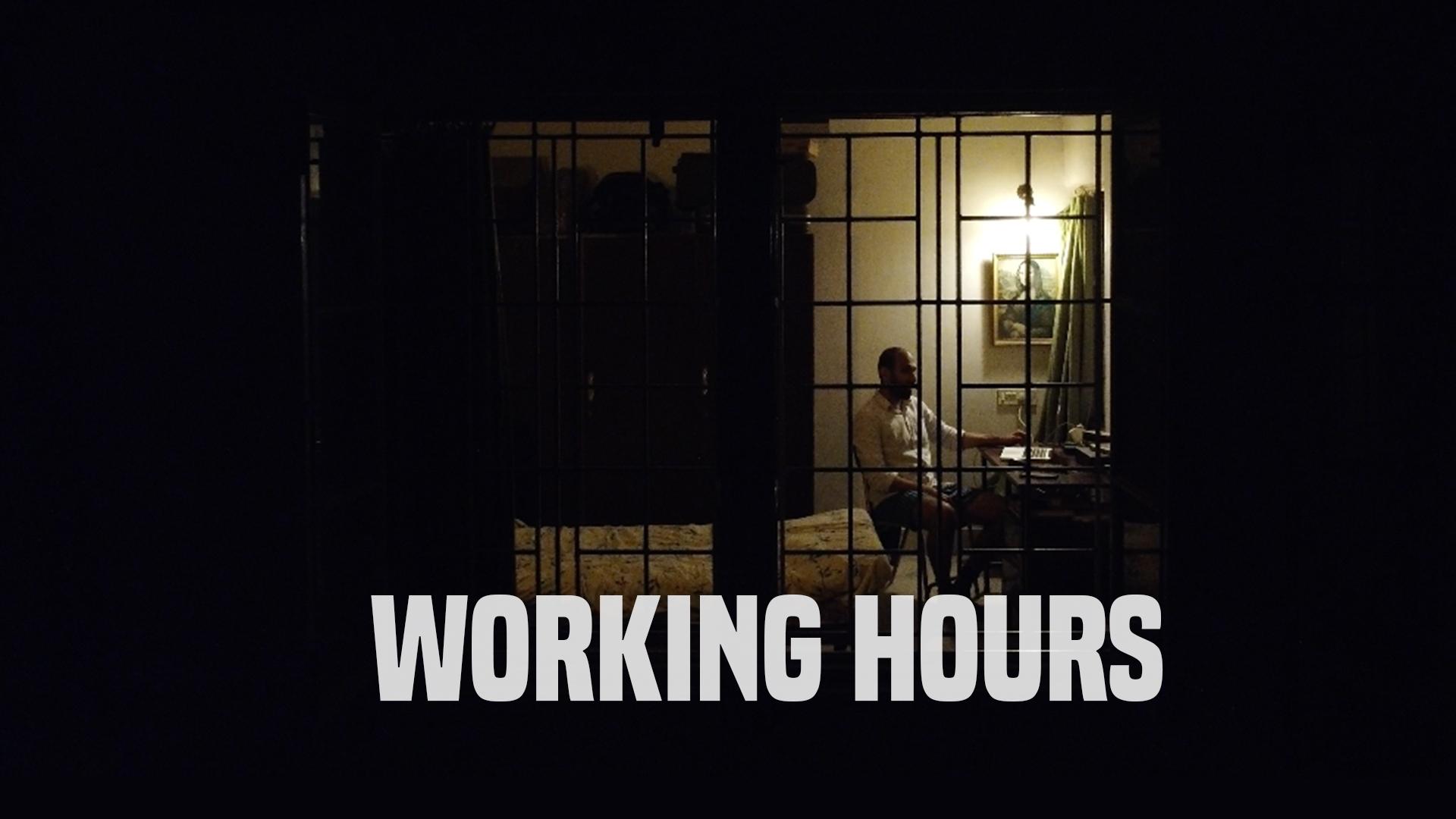 Working Hours | My RØDE Reel 2020