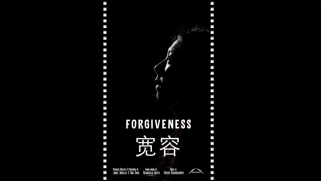 《宽容》- FORGIVENESS - My RØDE Reel 2020