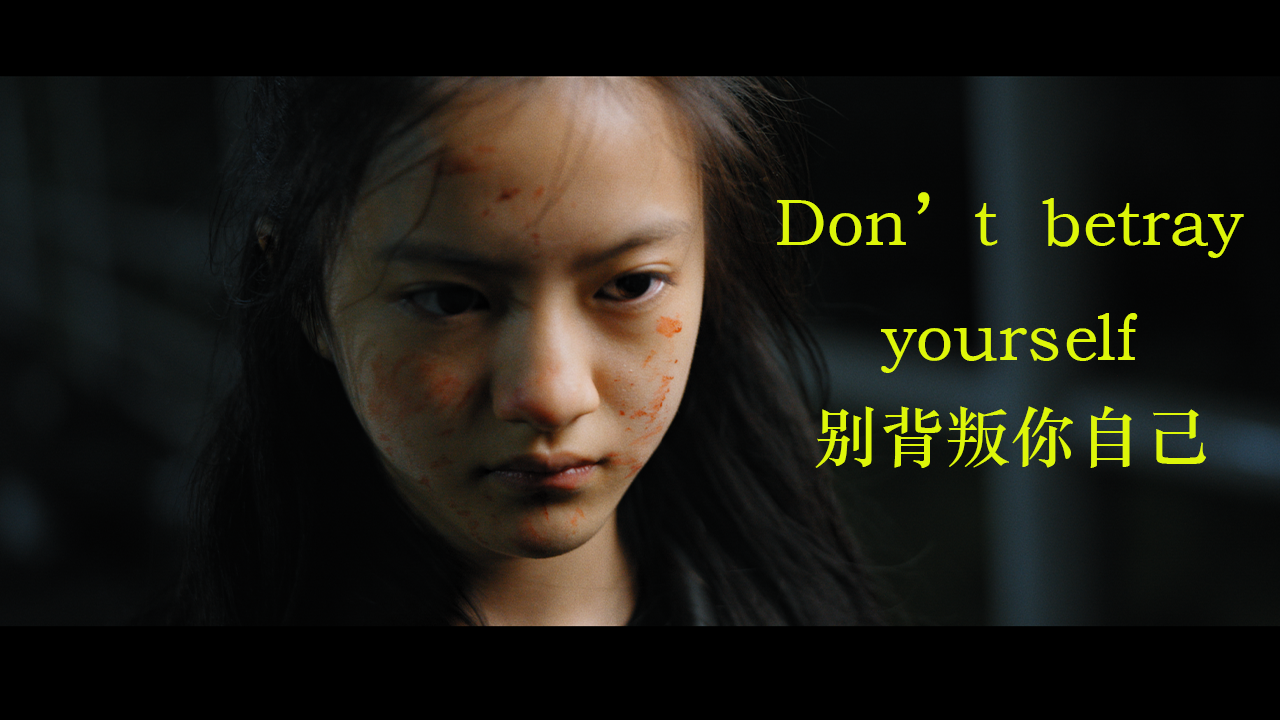 My RØDE Reel 2020丨<Don't betray yourself><别背叛你自己>